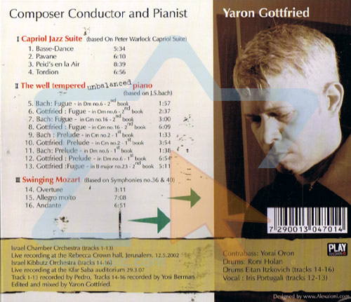 The Baroque Jazz Project by Yaron Gottfried