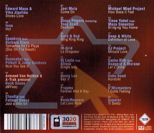 Hits 2010 by Various