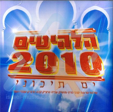 Mediterranean Hits 2010 - Various