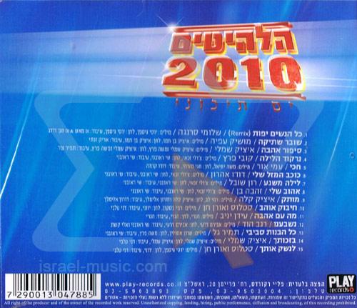Mediterranean Hits 2010 by Various