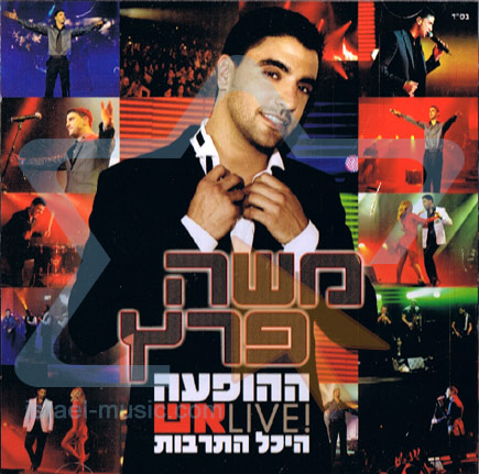 Live by Moshe Peretz