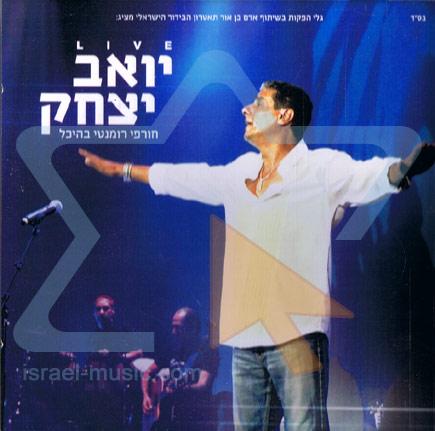 Live by Yoav Yitzhak