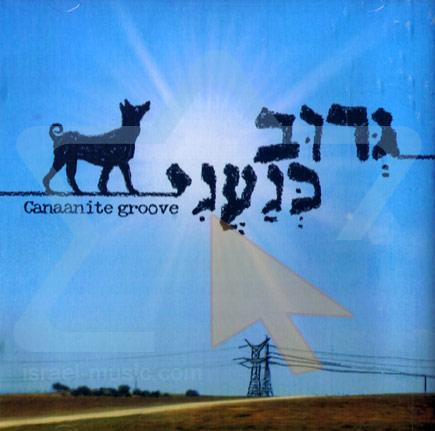 Canaanite Groove by Canaanite Groove