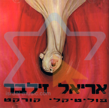 Politically Correct by Ariel Zilber