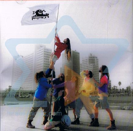 Reggaestan - Reggaestan