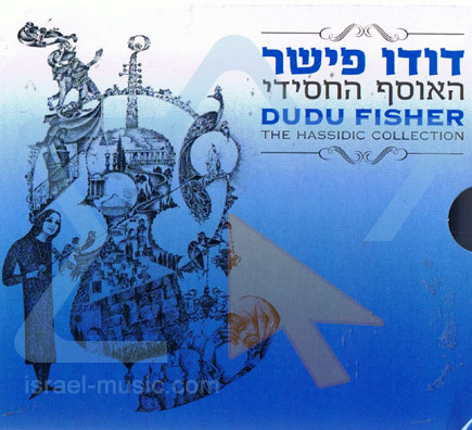 The Hassidic Collection by David (Dudu) Fisher