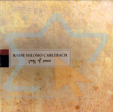 Songs Of Peace by Shlomo Carlebach