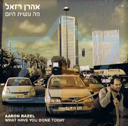 What Have You Done Today by Aharon Razel
