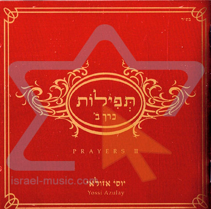 Prayers - Vol. 2 Por Yossi Azulay