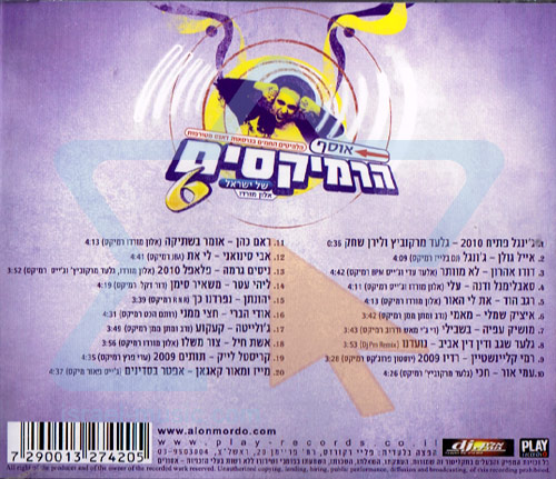 The Israeli Remix Collection Vol. 6 by Various