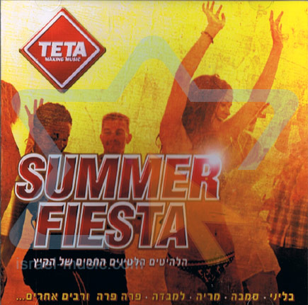 Summer Fiesta by Various