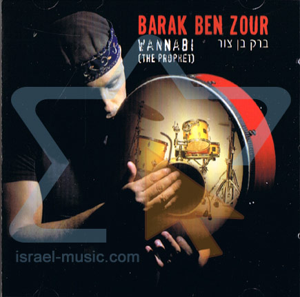 Wannabi (The Prophet) by Barak Ben Zour