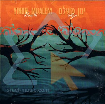Breath by Yinon Muallem