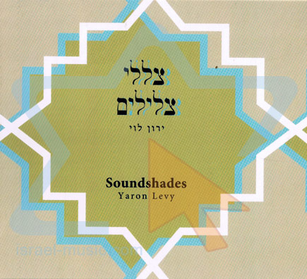 Soundshades by Yaron Levy