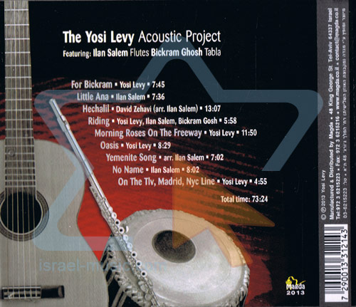 The Yosi Levy Acoustic Project by The Yosi Levy Acoustic Project