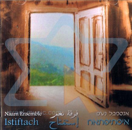 Istiftach by Naam Ensemble