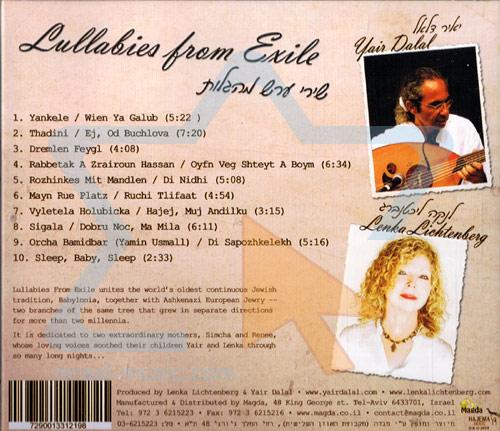 Lullabies From Exile by Yair Dalal & Lenka Lichtenberg