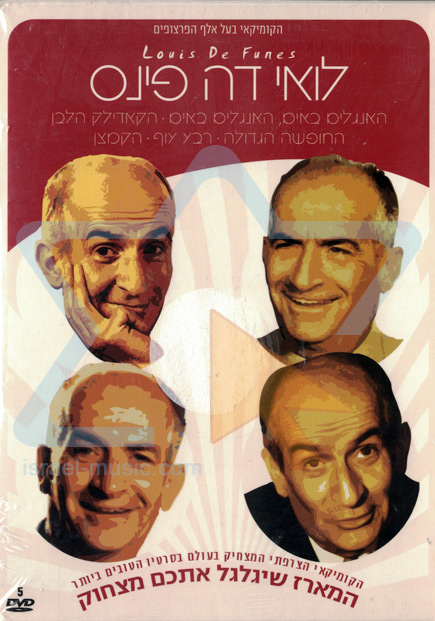 The Louis De Funes Collection Par Louis De Funes