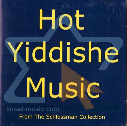 Hot Yiddish Music لـ Various