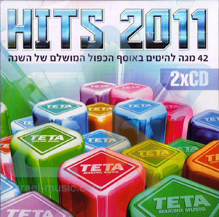 Hits 2011 by Various