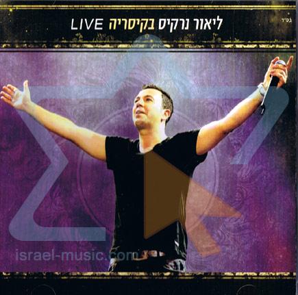 Live In Caesarea by Lior Narkis