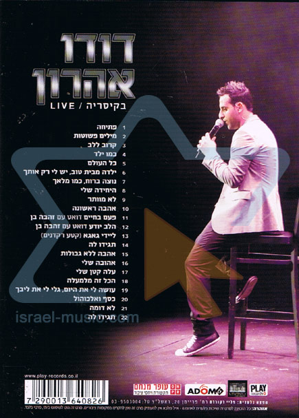 Live In Caesarea - Dudu Aharon