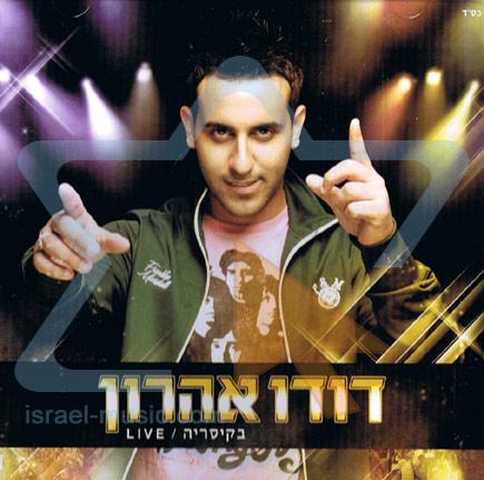 Live in Caesarea by Dudu Aharon