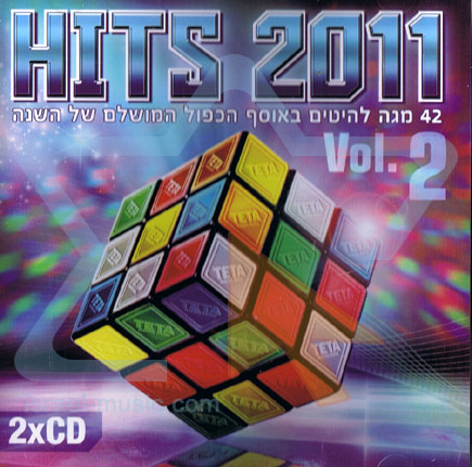 Hits 2011 Vol. 2 - Various