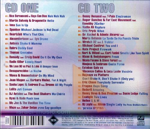 Hits 2011 Vol. 2 by Various