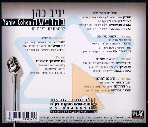 In Concert by Yaniv Cohen