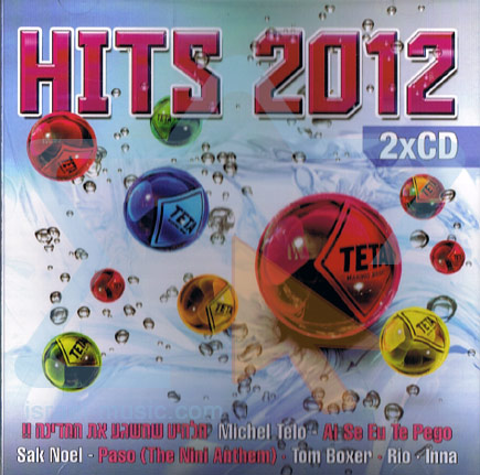 Hits 2012 by Various