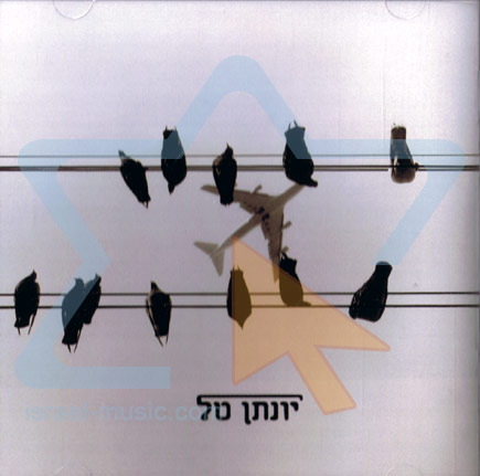 Yonathan Tal by Yonathan Tal
