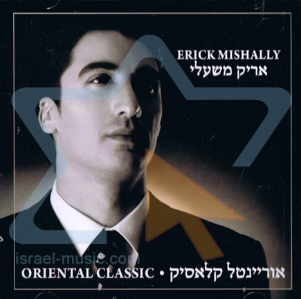 Oriental Classic by Erick Mishally