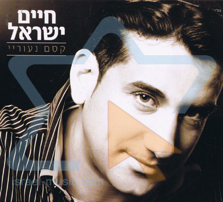 My Youth Magic Por Chaim Israel