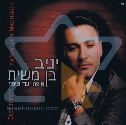 Drop By Drop Por Yaniv Ben Mashiach