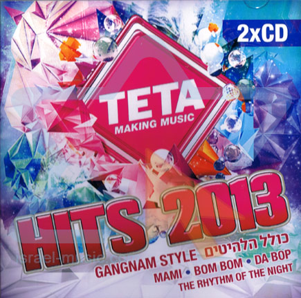 Hits 2013 by Various