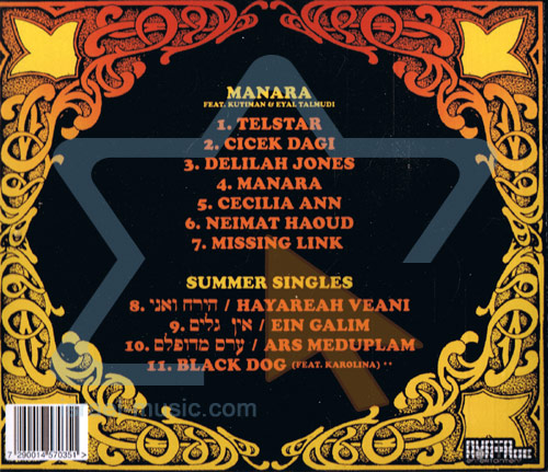 Manara And Summer Singles by Boom Pam