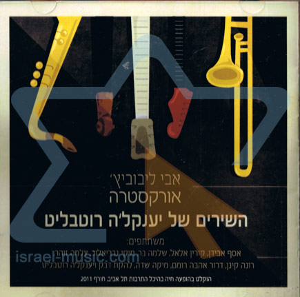 The Songs of Yankale Rotblit Par Avi Lebovich & The Orchestra