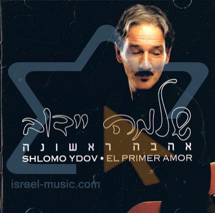 El Primer Amor by Shlomo Yedov