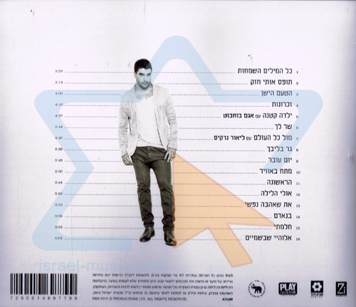 All the Happy Words by Moshe Peretz