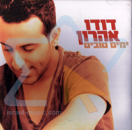 Yamim Tovim (Good Days) by Dudu Aharon