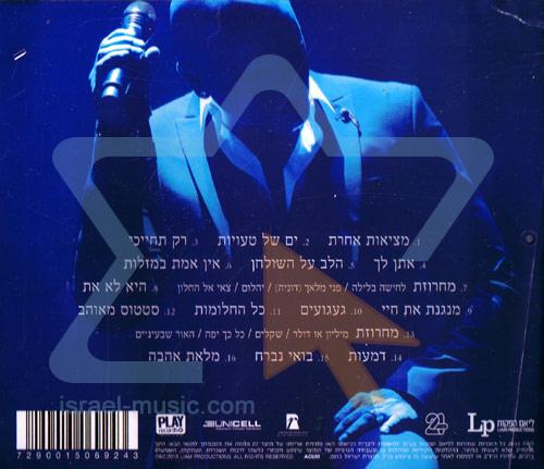 Ha'lev Al Ha'shulchan - Live at Caesarea by Eyal Golan