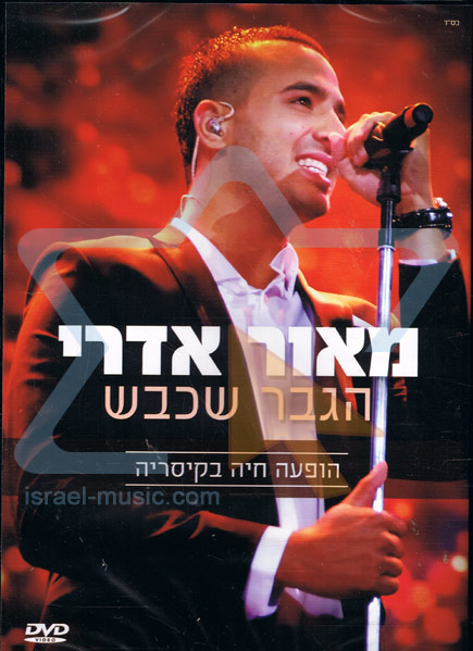 The Man Who Conquered - Live at Caesarea by Maor Edri