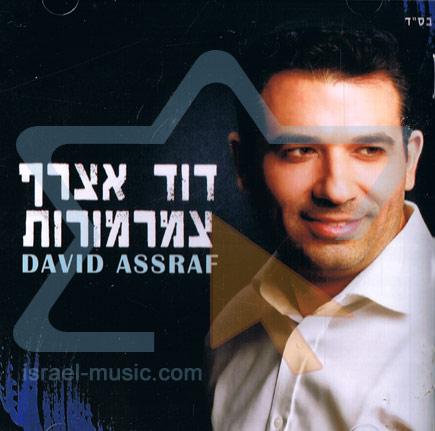 Chills by David Assraf
