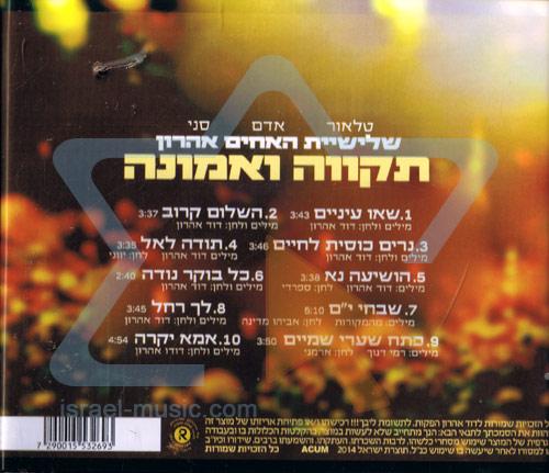 Hope and Faith by The Aharon Trio
