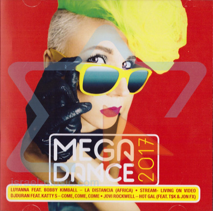 Mega Dance 2017 Por Various
