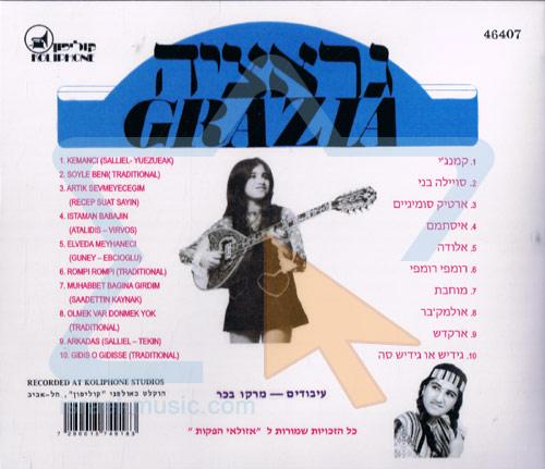 Grazia by Grazia