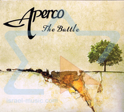 The Battle by Aperco