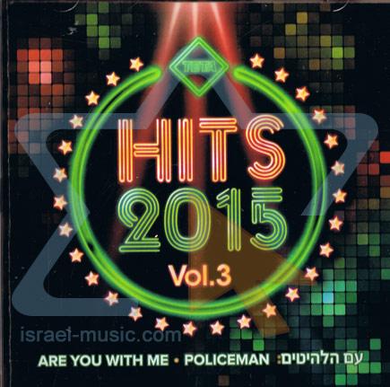 Hits 2015 Vol. 3 by Various
