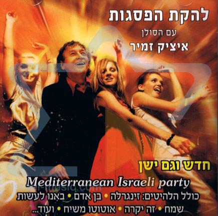 Mediterranean Israeli Party by Lehakat Ha'psagot